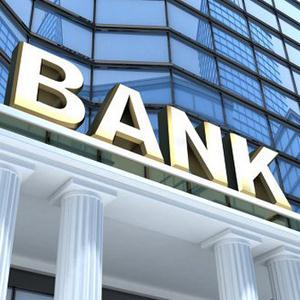 Банки Елизово