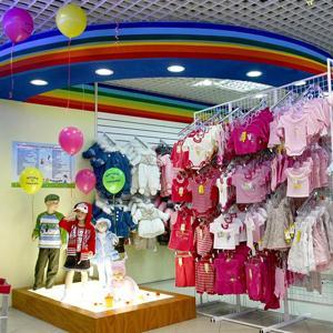 Детские магазины Елизово