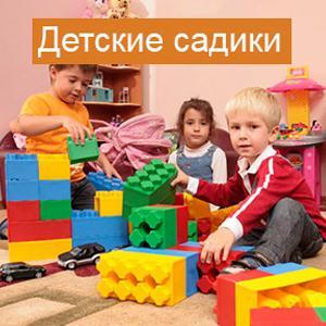 Детские сады Елизово