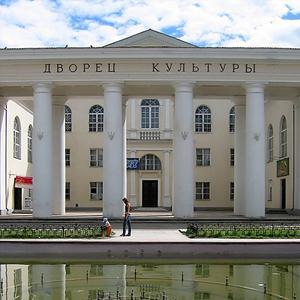 Дворцы и дома культуры Елизово
