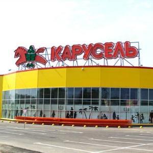 Гипермаркеты Елизово