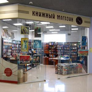 Книжные магазины Елизово