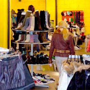 Магазины одежды и обуви Елизово