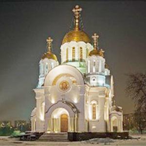 Религиозные учреждения Елизово