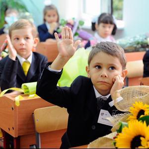 Школы Елизово