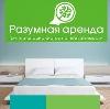 Аренда квартир и офисов в Елизово