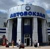Автовокзалы в Елизово