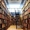 Библиотеки в Елизово