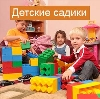 Детские сады в Елизово