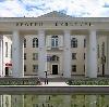Дворцы и дома культуры в Елизово