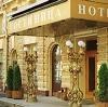 Гостиницы в Елизово