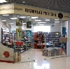 Книжные магазины в Елизово