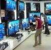 Магазины электроники в Елизово