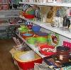 Магазины хозтоваров в Елизово