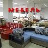 Магазины мебели в Елизово
