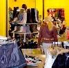 Магазины одежды и обуви в Елизово
