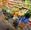 Магазины продуктов в Елизово