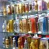 Парфюмерные магазины в Елизово