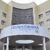 Поликлиники в Елизово
