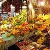 Рынки в Елизово