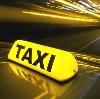 Такси в Елизово