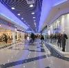 Торговые центры в Елизово