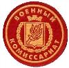 Военкоматы, комиссариаты в Елизово