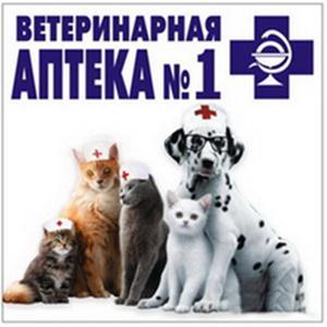 Ветеринарные аптеки Елизово